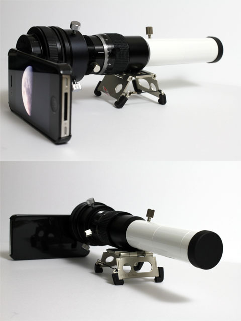 iphone_with_telescope01.jpg